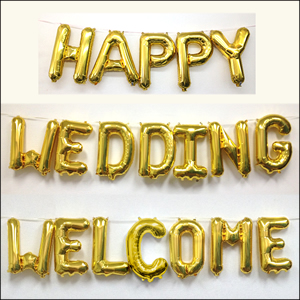 英語(英字)POPバルーン「HAPPY/WEDDING/WELCOME」